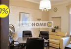 Morizon WP ogłoszenia | Mieszkanie na sprzedaż, Warszawa Ochota, 77 m² | 4090