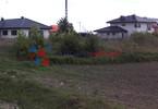 Morizon WP ogłoszenia | Działka na sprzedaż, Nowa Wola, 2000 m² | 9858