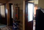 Morizon WP ogłoszenia | Dom na sprzedaż, Magdalenka, 100 m² | 4178