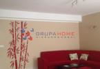 Morizon WP ogłoszenia | Mieszkanie na sprzedaż, Mysiadło, 69 m² | 3917