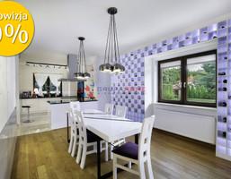 Morizon WP ogłoszenia   Dom na sprzedaż, Magdalenka, 250 m²   6691