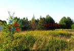 Morizon WP ogłoszenia | Działka na sprzedaż, Kajetany, 1273 m² | 6336