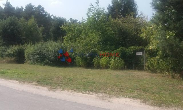 Działka na sprzedaż <span>Pruszkowski, Nadarzyn, Stara Wieś</span>