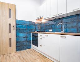 Morizon WP ogłoszenia | Mieszkanie na sprzedaż, Wrocław Śródmieście, 45 m² | 9176