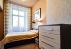 Morizon WP ogłoszenia | Mieszkanie na sprzedaż, Wrocław Stare Miasto, 61 m² | 7150