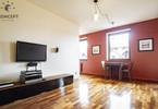 Morizon WP ogłoszenia | Mieszkanie na sprzedaż, Wrocław Krzyki, 63 m² | 5878