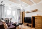 Morizon WP ogłoszenia | Mieszkanie na sprzedaż, Wrocław Krzyki, 32 m² | 5104