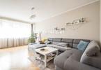Morizon WP ogłoszenia | Dom na sprzedaż, Zabierzów Zacisze, 220 m² | 0661