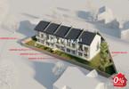 Morizon WP ogłoszenia | Dom na sprzedaż, Niepołomice Portowa, 178 m² | 4442