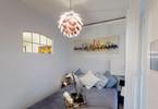 Morizon WP ogłoszenia | Mieszkanie na sprzedaż, Wrocław Gaj, 37 m² | 8232