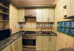 Morizon WP ogłoszenia | Mieszkanie na sprzedaż, Warszawa Mokotów, 36 m² | 4267
