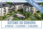 Morizon WP ogłoszenia | Mieszkanie na sprzedaż, Wrocław Bieńkowice, 78 m² | 1307