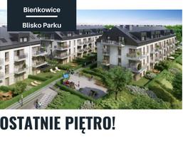 Morizon WP ogłoszenia   Mieszkanie na sprzedaż, Wrocław Bieńkowice, 47 m²   5393