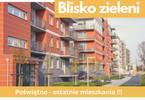 Morizon WP ogłoszenia | Mieszkanie na sprzedaż, Wrocław Polanowice, 50 m² | 5390