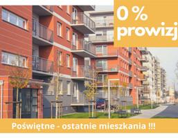 Morizon WP ogłoszenia | Mieszkanie na sprzedaż, Wrocław Polanowice, 47 m² | 7720