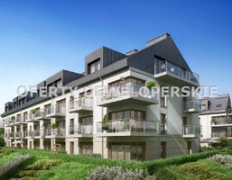 Morizon WP ogłoszenia   Mieszkanie na sprzedaż, Wrocław Bieńkowice, 47 m²   8138