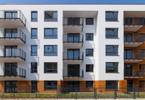 Morizon WP ogłoszenia   Mieszkanie na sprzedaż, Wrocław Fabryczna, 50 m²   9613
