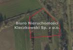 Morizon WP ogłoszenia | Działka na sprzedaż, Lublin Węglin Południowy, 2358 m² | 0374