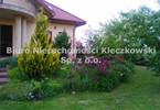 Morizon WP ogłoszenia | Dom na sprzedaż, Boduszyn, 285 m² | 8329