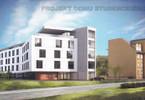 Morizon WP ogłoszenia | Działka na sprzedaż, Koszalin Żwirowa, 2407 m² | 4143