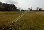 Morizon WP ogłoszenia | Działka na sprzedaż, Gągolina, 4500 m² | 2367