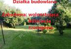Morizon WP ogłoszenia | Działka na sprzedaż, Pruszków, 1453 m² | 9741