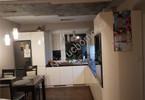 Morizon WP ogłoszenia | Dom na sprzedaż, Raszyn, 180 m² | 8978