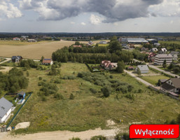 Morizon WP ogłoszenia   Działka na sprzedaż, Małkowo Spokojna, 593 m²   7185