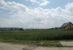 Morizon WP ogłoszenia | Działka na sprzedaż, Wojnicz, 1708 m² | 6056
