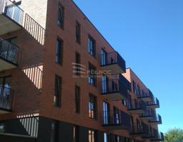 Morizon WP ogłoszenia | Mieszkanie na sprzedaż, Warszawa Białołęka, 42 m² | 6180