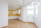 Morizon WP ogłoszenia | Mieszkanie na sprzedaż, Warszawa Nowodwory, 54 m² | 8054