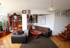 Morizon WP ogłoszenia | Mieszkanie na sprzedaż, Lublin Śródmieście, 66 m² | 0740