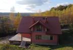 Morizon WP ogłoszenia   Dom na sprzedaż, Wilczkowice, 261 m²   5630