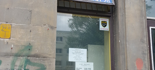 Lokal do wynajęcia 32 m² Warszawa Śródmieście Al. Solidarności - zdjęcie 3