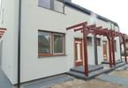 Morizon WP ogłoszenia | Dom na sprzedaż, Kamionki, 107 m² | 0812