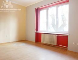 Morizon WP ogłoszenia   Biuro na sprzedaż, Rzeszów Śródmieście, 290 m²   0473