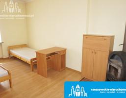 Morizon WP ogłoszenia   Mieszkanie na sprzedaż, Rzeszów Baldachówka, 53 m²   5014