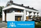 Morizon WP ogłoszenia | Dom na sprzedaż, Rzeszów al. Wyzwolenia, 189 m² | 1644