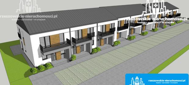 Mieszkanie na sprzedaż 57 m² Rzeszów Miłocińska - zdjęcie 2