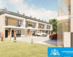 Morizon WP ogłoszenia | Mieszkanie na sprzedaż, Rzeszów Drabinianka, 54 m² | 8504