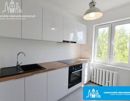 Morizon WP ogłoszenia | Mieszkanie na sprzedaż, Rzeszów Baranówka, 85 m² | 0444