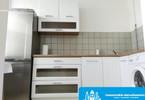 Morizon WP ogłoszenia | Kawalerka na sprzedaż, Rzeszów Żwirki i Wigury, 31 m² | 7300