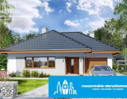 Morizon WP ogłoszenia   Dom na sprzedaż, Rzeszów Lwowska, 120 m²   7336