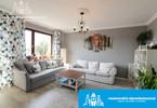 Morizon WP ogłoszenia | Mieszkanie na sprzedaż, Rzeszów Obrońców Poczty Gdańskiej, 80 m² | 9122