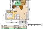 Morizon WP ogłoszenia | Mieszkanie na sprzedaż, Rzeszów Słocina, 33 m² | 5816