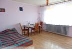 Morizon WP ogłoszenia | Mieszkanie na sprzedaż, Zielona Góra, 78 m² | 3887