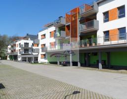 Morizon WP ogłoszenia | Mieszkanie na sprzedaż, Wrocław Maślice, 84 m² | 7099
