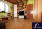 Morizon WP ogłoszenia   Mieszkanie na sprzedaż, Długołęka, 33 m²   3525