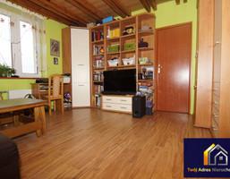 Morizon WP ogłoszenia | Mieszkanie na sprzedaż, Długołęka, 33 m² | 3525
