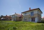 Morizon WP ogłoszenia | Dom na sprzedaż, Konstancin-Jeziorna, 160 m² | 1727